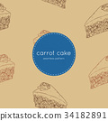 carrot cake hand draw seamless pattern vector. 34182891