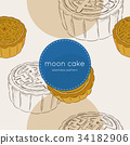 Chinese  Moon Cake seamless pattern vector. 34182906