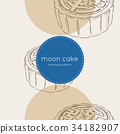 Chinese  Moon Cake seamless pattern vector. 34182907