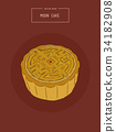 Chinese Cuisine, Moon Cake sketch vector. 34182908