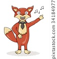 Red fox singing song with black tie. 34184977