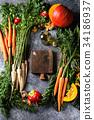 Variety of autumn harvest vegetables 34186937