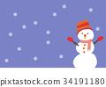 冬天 冬 雪 34191180