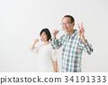 年长夫妇 老两口 年长的夫妇 34191333