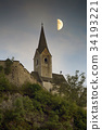 Medieval Hochosterwitz Castle,Carinthia,Austria 34193221