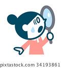 调查寸镜的妇女 34193861