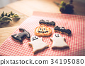 halloween, cookie, confectionery 34195080