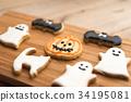 과자, 쿠키, 수장절 34195081