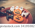 halloween, cookie, confectionery 34195082