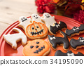 halloween, cookie, confectionery 34195090