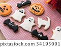 halloween, cookie, confectionery 34195091