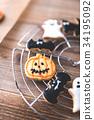 과자, 쿠키, 박쥐 34195092