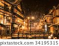 ginzan, onsen, snowy 34195315