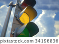 Traffic Light Yellow 34196836