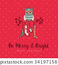 Christmas decoration socks cute owl cartoon card 34197156