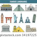 landmark, vector, travel 34197225