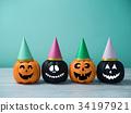 Halloween glitter pumpkin jack o lantern decor 34197921