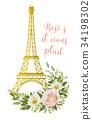 Eiffel Tower romantic paris gold symbol Flower 34198302