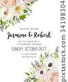 Wedding Invitation, invite card Design: pink peach 34198304