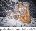 Italian Alps 34199029