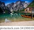 Lake of Braies 34199039