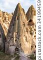 Uchisar Castle in Cappadocia, Turkey 34199459