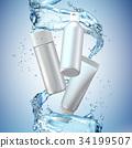 Cream bottle mock up in water splash on blue 34199507