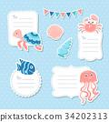 fish, animal, octopus 34202313