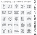 packaging shipping icon 34204062