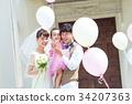 Daddy mommy, งานแต่งงานในครอบครัว, ภาพงานแต่งงาน, ลูกโป่ง, เด็ก ๆ 34207363