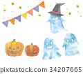 Halloween illustration 34207665