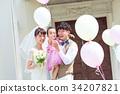 Daddy mommy, งานแต่งงานในครอบครัว, ภาพงานแต่งงาน, ลูกโป่ง, เด็ก ๆ 34207821