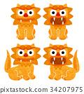 schiesser, variation, orange 34207975
