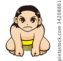 相扑选手[摔跤手b] 34208861