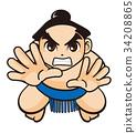 相扑选手[摔跤运动员] 34208865