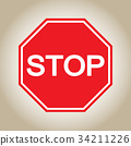 Red Stop Sign isolated on brown background.  34211226