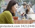 家庭 家人 家族 34212446