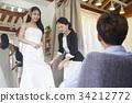 감정, 감탄, 결혼 34212772