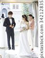 감정, 꽃, 들기 34212835