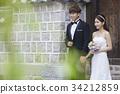 미소, 신혼부부, 실외 34212859