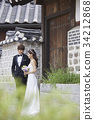 미소, 신혼부부, 실외 34212868