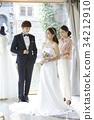 꽃, 부부, 어른 34212910