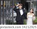 미소, 신혼부부, 실외 34212925