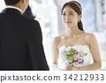 가족, 꽃, 한국인 34212933