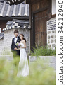 감정, 결혼, 동양인 34212940
