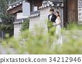 감정, 결혼, 동양인 34212946