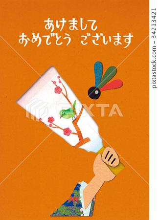 新年賀卡 賀年片 賀年卡 34213421
