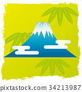 New Year's small illustration with background [Mount Fuji] 34213987