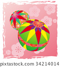 Illustration of New Year's accessories with background [Handbook] 34214014