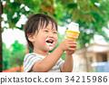 ソフトクリームを食べる男の子 34215986